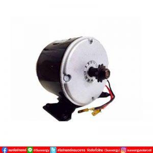 DC Motor ของปั๊มน้ำ