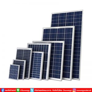 แผงโซล่าเซลล์ ราคาถูก (Solar panel)