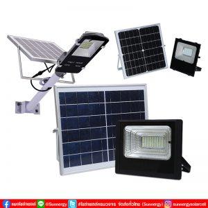 โคมไฟ SOLAR LED
